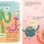 Peter Bently & Duncan Beedie : Monsters' Phonics 4 Books Collection เซตหนังสือหัดอ่าน โฟนิกส์ 4 เล่ม ธีมสัตว์ประหลาด thumbnail 9