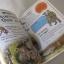 First Questions And Answers - Why do fawns have spots? หนังสือคำถามแรกและคำตอบ - ทำไมกวางน้อยจึงมีจุด thumbnail 4