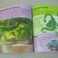 Ladybird First Fabulous Facts : Dinosaurs หนังสือในชุดความรู้สำหรับเด็กเลดี้เบิร์ด ไดโนเสาร์ thumbnail 4