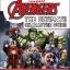 DK Marvel Avengers : The Ultimate Character Guide หนังสือปกแข็งรวมซุปเปอร์ฮีโร่ค่ายมาร์เวล thumbnail 4