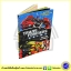 Transformers Prime - Official Handbook แฮนด์บุ๊คส์ ทรานฟอร์เมอร์ Optimus Prime Bumblebee Decepticons thumbnail 1