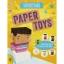 ฺB Small : Superstars - Paper Toys หนังสือกิจกรรม โมเดลกระดาษ thumbnail 3