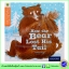 Oxford Reading Phonics with Traditional Tales : Level 6 : How the Bear Lost His Tail หมีน้อยหางหาย thumbnail 1
