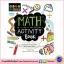 STEM Starters For Kids : Science Technology Engineering Maths : เซตหนังสือกิจกรรม สเต็ม thumbnail 5
