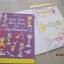 Giant Paper Dolls Dressing up : Rock Stars & Disco Divas & Pop Princesses แต่งตัวตุ๊กตากระดาษ เล่มโต : สาวร๊อค สาวดิสโก้ และเจ้าหญิงป๊อป thumbnail 5