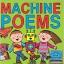 Oxford : Tasty Noisy Seaside Machine Poems : 4 Books Set เซตหนังสือส่งเสริมการอ่านคำคล้องจอง Nick Sharratt thumbnail 7