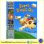 Story Book & DVD : Some Dogs Do : Jez Alborough หนังสือนิทานภาพพร้อมดีวีดี Walker Books thumbnail 1