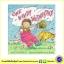 Days of the Week 7 Books Collection : Phyllis Root & Helen Craig หนังสือสอนเด็กวัยหัดเดินเกี่ยวกับวันและอากาศ thumbnail 3