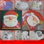 My Fun Christmas Activity Book + Sparkly Stickers หนังสือกิจกรรมคริสมาสแสนสนุก พร้อมสติกเกอร์ระยิบระยับ thumbnail 1