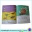 Learn To Write - Wipe Clean Workbook : Dinosaurs : Miles Kelly หนังสือเขียนลบได้ ฝึกกล้ามเนื้อมัดเล็ก ไดโนเสาร์ thumbnail 3