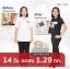 โซลิด้า (ลดน้ำหนัก Zolida) ลดเองไม่ได้!!! ให้เราช่วย!!! ลดได้ 2-8 โล ภายใน 14 วัน thumbnail 9