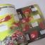LEGO Ultimate Sticker Collection : LEGENDS of CHIMA หนังสือสติกเกอร์เลโก้ Chima พร้อมสติกเกอร์กว่า 1000 ชิ้น thumbnail 6
