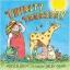 Days of the Week 7 Books Collection : Phyllis Root & Helen Craig หนังสือสอนเด็กวัยหัดเดินเกี่ยวกับวันและอากาศ thumbnail 12