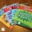 Koll and Mills : A Maths Journey 4 Books Collection เซตหนังสือเสริมความรู้ คณิตศาสตร์ ผ่านการผจญภัย thumbnail 3