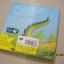 Cฺounting Board Book : The Selfish Crocodile บอร์ดบุ๊ค สอนการนับ จรเข้ผู้เห็นแก่ตัว thumbnail 4