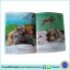 Learn To Write - Wipe Clean Workbook : Animal Babies : Miles Kelly หนังสือเขียนลบได้ ฝึกกล้ามเนื้อมัดเล็ก ลูกสัตว์ thumbnail 3