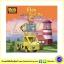 Egmont Bob The Builder - Flex And The Fix-It Day หนังสือกระทัดรัด บ๊อบ เดอะบิวเดอร์ thumbnail 1