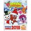 Moshi Monsters - Official Annual 2015 thumbnail 1