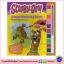 Scooby Doo - Poster Painting Book สกูปีดู หนังสือโปสเตอร์ระบายสี พร้อมสีและพู่กัน thumbnail 1