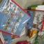 First Questions and Answers, Animals : 10 Books Collection เชตหนังสือคำถามแรกและคำตอบ เกี่ยวกับสัตว์ 10 เล่ม thumbnail 4