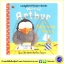 Ladybird Picture Books : Worried Arthur : The Birthday Party นิทานเลดี้เบิร์ด อาร์เธอร์ เพนกวินจอมกังวล thumbnail 1
