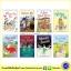 Usborne Very First Reading Set of 22 Books หนังสือส่งเสริมการอ่านด้วยตนเอง usborne 22 เล่ม thumbnail 3