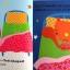 Playdate Pals : 4 Books Collection : Feeling Scared, Angry, Sad, Happy หนังสือสอนเด็กวัยหัดเดินเกี่ยวกับอารมณ์ ความรู้สึก thumbnail 18