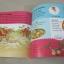 Ladybird First Fabulous Facts : Dinosaurs หนังสือในชุดความรู้สำหรับเด็กเลดี้เบิร์ด ไดโนเสาร์ thumbnail 5