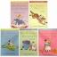 Alf Proysen : Mrs Pepperpot : Colour First Reader 5 Books Set เซตหนังสือส่งเสริมการอ่าน 5 เล่ม thumbnail 7