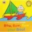 Ladybird Action Rhymes : Row Row Row Your Boat บอร์ดบุ๊คส์ Sing-along เพลงเด็ก thumbnail 1