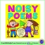 Oxford : Tasty Noisy Seaside Machine Poems : 4 Books Set เซตหนังสือส่งเสริมการอ่านคำคล้องจอง Nick Sharratt thumbnail 4