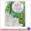 ๊Usborne : Art Colouring and Sticker Book หนังสือกิจกรรม ระบายสี และสติกเกอร์ The National Gallery London thumbnail 1