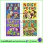 Oxford : Tasty Noisy Seaside Machine Poems : 4 Books Set เซตหนังสือส่งเสริมการอ่านคำคล้องจอง Nick Sharratt thumbnail 1