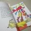 Fox in Socks by Dr. Seuss หนังสือนิทาน ดร.ซูสส์ ปกอ่อนเล่มโต thumbnail 4
