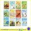 Usborne : My First Reading Level 1 Set of 12 Books หนังสือส่งเสริมการอ่าน ระดับ 1 : 12 เล่ม thumbnail 1