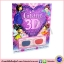 My Giant 3D Activity Sticker Book หนังสือรวมกิจกรรม เล่มโต สติกเกอร์ สามมิติ thumbnail 1