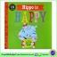 Playdate Pals : 4 Books Collection : Feeling Scared, Angry, Sad, Happy หนังสือสอนเด็กวัยหัดเดินเกี่ยวกับอารมณ์ ความรู้สึก thumbnail 3