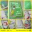 Green Eggs and Ham by Dr. Seuss หนังสือนิทาน ดร.ซูสส์ ปกอ่อนเล่มโต thumbnail 1