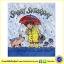 Days of the Week 7 Books Collection : Phyllis Root & Helen Craig หนังสือสอนเด็กวัยหัดเดินเกี่ยวกับวันและอากาศ thumbnail 5