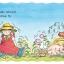 Days of the Week 7 Books Collection : Phyllis Root & Helen Craig หนังสือสอนเด็กวัยหัดเดินเกี่ยวกับวันและอากาศ thumbnail 16