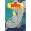 Disney Parragon Classic : Dumbo นิทาน ดิสนีย์ ดัมโบ ช้างน้อยบินได้ thumbnail 3