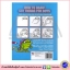 How To Draw 501 Things For Boys : Learn how to draw many characters! มาวาดรูปกันเถอะหนุ่มน้อย thumbnail 2