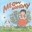 Days of the Week 7 Books Collection : Phyllis Root & Helen Craig หนังสือสอนเด็กวัยหัดเดินเกี่ยวกับวันและอากาศ thumbnail 10