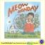 Days of the Week 7 Books Collection : Phyllis Root & Helen Craig หนังสือสอนเด็กวัยหัดเดินเกี่ยวกับวันและอากาศ thumbnail 2