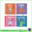 Playdate Pals : 4 Books Collection : Feeling Scared, Angry, Sad, Happy หนังสือสอนเด็กวัยหัดเดินเกี่ยวกับอารมณ์ ความรู้สึก thumbnail 1