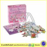 Usborne : Fairy Stories Book and Jigsaw in a Box เซตนิทานนางฟ้า และจิกซอว์ พร้อมกล่อง