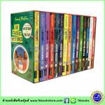 Enid Blyton : Mysteries Collection - 15 Books เซตหนังสือของเอนิด ไบล์ตัน ซีรีย์เรื่องลึกลับ