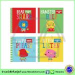 Playdate Pals : 4 Books Collection : Learn to Say Please, to Listen, to Help, to share หนังสือสอนเด็กวัยหัดเดินเกี่ยวกับลักษณะนิสัย