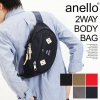 Anello 2 Way Body Unisex Bag New Collection 2017