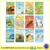 Usborne : My First Reading Level 1 Set of 12 Books หนังสือส่งเสริมการอ่าน ระดับ 1 : 12 เล่ม